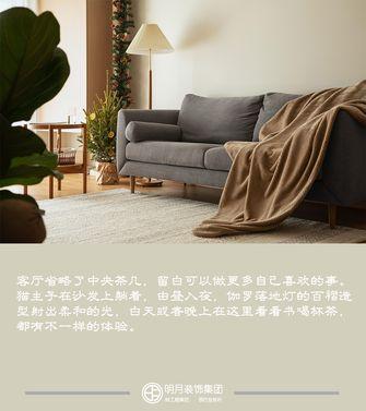 5-10万80平米公寓日式风格客厅图片大全