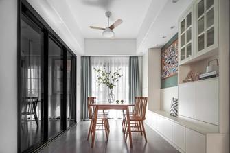四室一厅北欧风格餐厅设计图