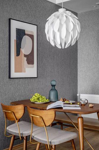 120平米四室一厅北欧风格餐厅图片