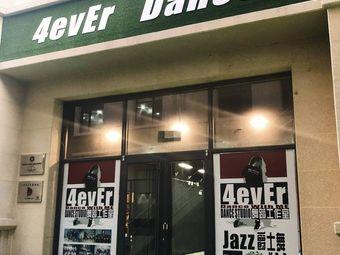 4evEr舞蹈工作室