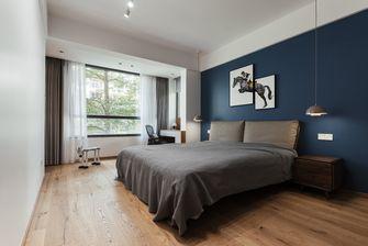 140平米三北欧风格青少年房装修案例