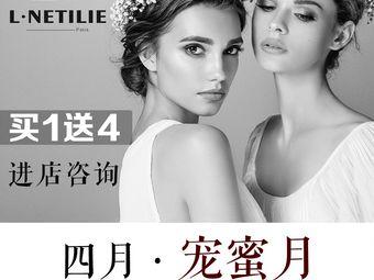 L·NETILIE蓝尼蒂妮肌肤抗衰中心(世纪金源店)