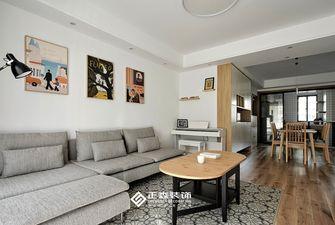 富裕型120平米三室两厅日式风格客厅装修效果图