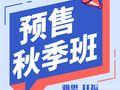 朗麒雅思托福SAT留学语言中心(市南校区)