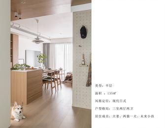 15-20万130平米三日式风格客厅效果图