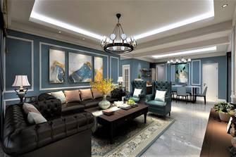 15-20万140平米四室一厅美式风格客厅装修图片大全