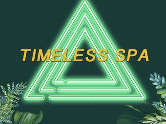 Timeless·欧式轻奢SPA按摩