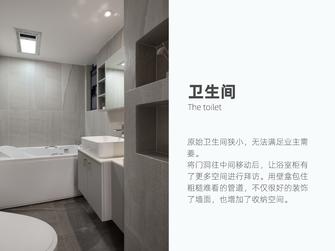 10-15万130平米四室两厅现代简约风格卫生间装修效果图
