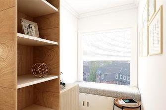 50平米小户型现代简约风格阳台装修图片大全