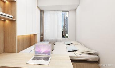 豪华型140平米四混搭风格书房效果图