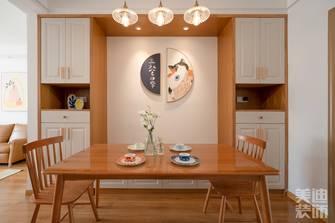 140平米四室两厅日式风格餐厅设计图