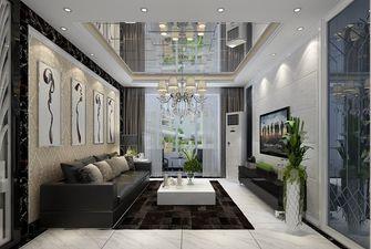 110平米欧式风格客厅装修案例