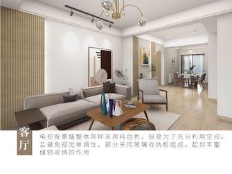 15-20万四室两厅日式风格客厅欣赏图