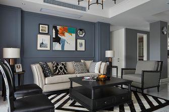 20万以上140平米四室四厅轻奢风格客厅装修效果图