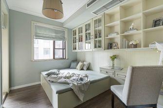110平米四室两厅美式风格书房图