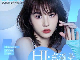 HJ·东瀛美(友好富城国际旗舰店)