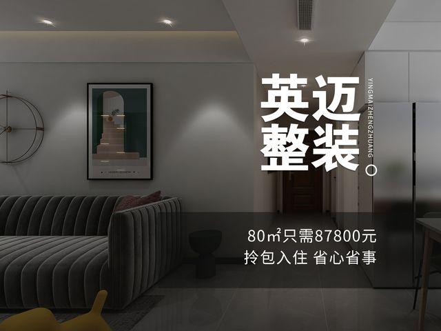 天津今朝装饰公司的图片