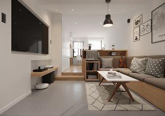 3万以下30平米小户型现代简约风格客厅效果图