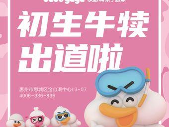 babe gaga快游鸭亲子游泳(隆生金山湖中心店)