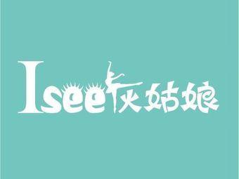 Isee灰姑娘国际少儿艺术中心(聊城中心)