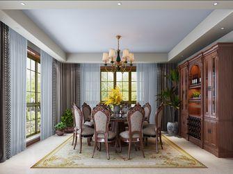 豪华型130平米别墅美式风格餐厅图片