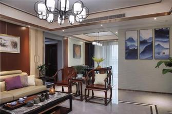 富裕型130平米新古典风格客厅设计图
