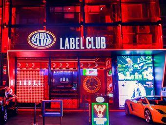 LABEL CLUB(十亩地店)