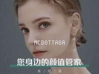 MC BOTTAGA美缇嘉智能美肤SPA生活馆(万象城店)