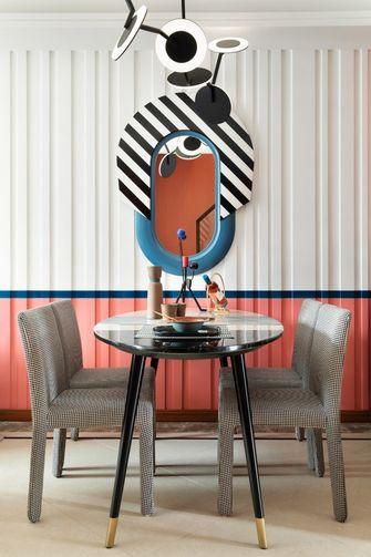 120平米复式美式风格餐厅效果图