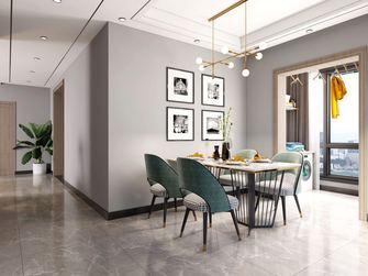 5-10万140平米三室两厅现代简约风格餐厅图片大全