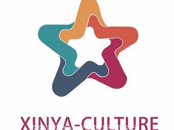 馨雅文化艺术中心(东城校区)