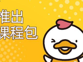 七田真早期教育(华润万象城店)