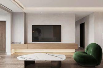 20万以上140平米四北欧风格客厅设计图