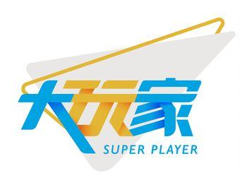 play1家庭娱乐中心(浦西万达店)
