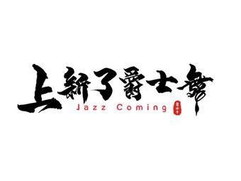 黔中雅艺艺术培训学校