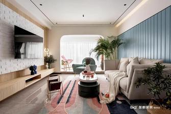 20万以上120平米三室三厅北欧风格客厅图片大全