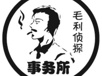 毛利侦探推理馆