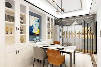 120平米四室四厅轻奢风格餐厅装修效果图