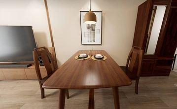 50平米公寓日式风格餐厅装修案例