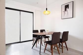 富裕型120平米三室两厅现代简约风格餐厅欣赏图