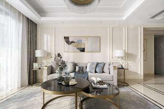 豪华型140平米三室两厅法式风格客厅图