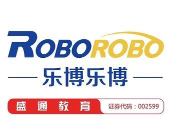 乐博乐博机器人编程教育