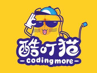 酷叮猫编程