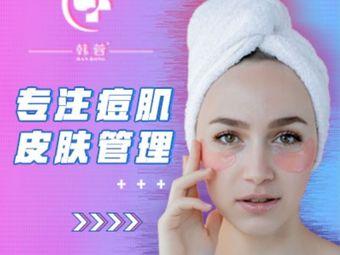韩蓉专业祛痘连锁机构(龙湖店)