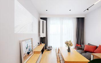 90平米三现代简约风格客厅图片