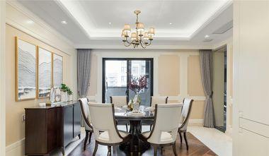 10-15万130平米公寓轻奢风格餐厅设计图