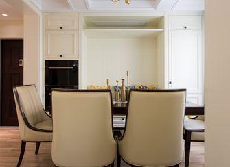 10-15万140平米四室两厅美式风格餐厅图片
