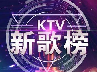 音乐派量贩式KTV(澄江福地店)