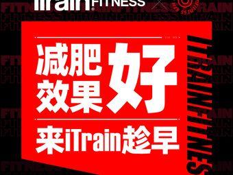 iTrain Fitness(九铃华府二店)