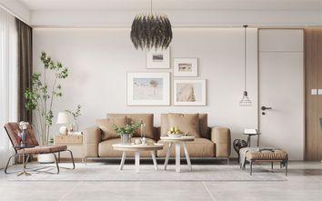 20万以上140平米三室两厅现代简约风格客厅欣赏图